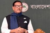 'আগস্ট এলেই বঙ্গবন্ধু কন্যার নিরাপত্তা নিয়ে উদ্বিগ্ন থাকি'
