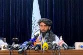 শত্রুতা চাই না, আফগানিস্তান আর যুদ্ধক্ষেত্র থাকবে না: তালেবান