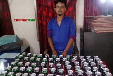 নারায়ণগঞ্জ জেলার সোনারগাঁয়ে ৭০ পিছ বিয়ার সহ আটক ০১মাদক ব্যবসায়ী