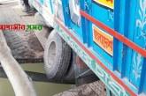 ভেঙে গেছে সেতুর পাটাতন, টাঙ্গাইল-আরিচা সড়কে যান চলাচল বন্ধ