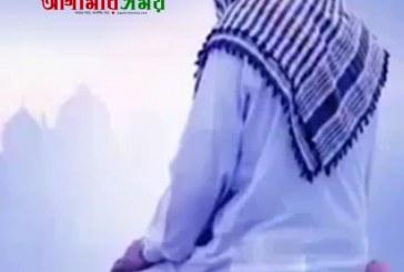 তাশাহুদ পড়ার নিয়ম