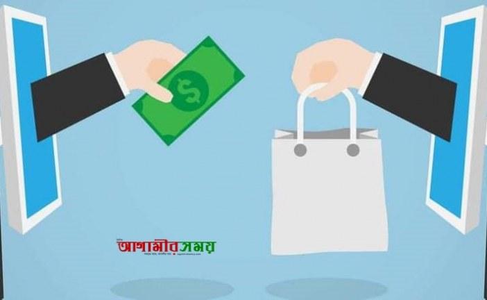 ই-কমার্স: গেটওয়েতে আটকা টাকা ফেরত দিতে সিসিএস এর আইনি নোটিশ