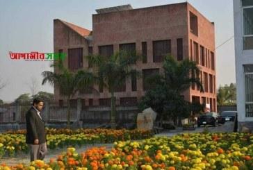 ঢাকা ইন্টারন্যাশনাল ইউনিভার্সিটি'তে ভার্চুয়াল নবীনবরণ অনুষ্ঠিত